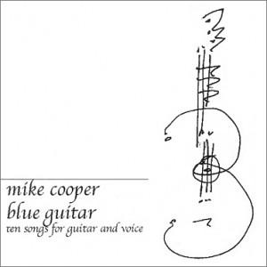 blue_guitar_378